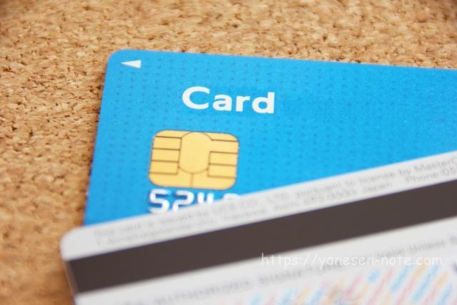 タイ クレジットカード