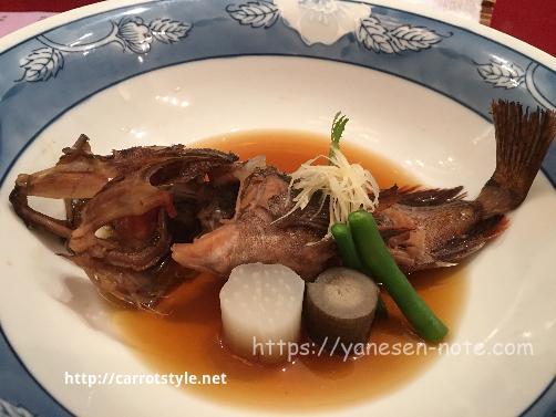 プライムリゾート賢島 料理