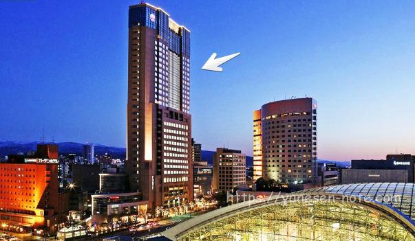 ホテル金沢日航