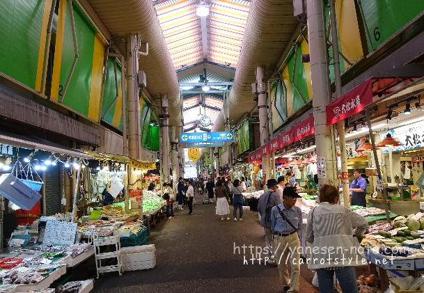 近江町市場 朝ごはん