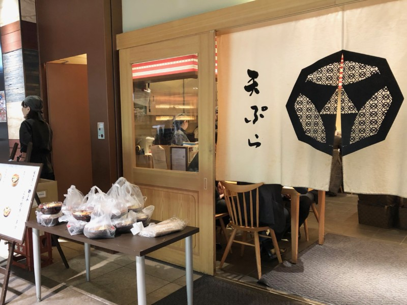 天ぷら やまみ 大手町