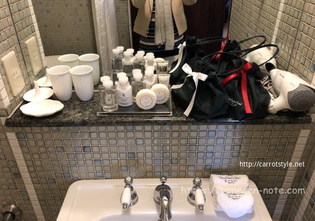 雲仙観光ホテル アメニティ