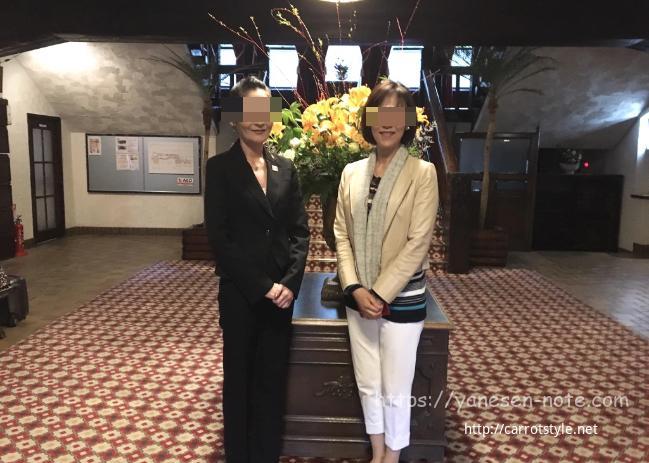 雲仙観光ホテル ブログ