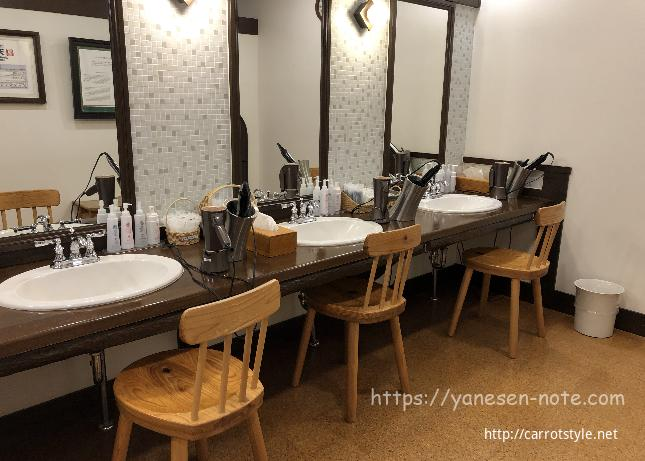 雲仙観光ホテル 大浴場