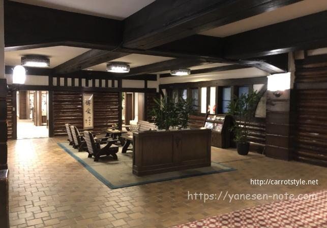 雲仙観光ホテル 口コミ