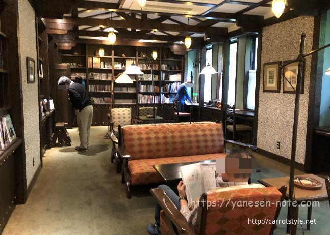 雲仙観光ホテル 図書室