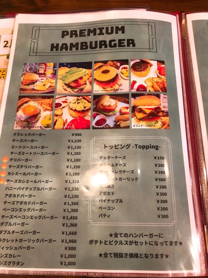 根津 ハンバーガー
