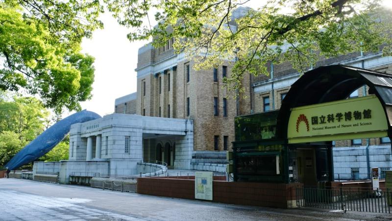 国立科学博物館 大地のハンター展