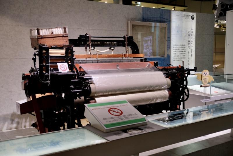 国立科学博物館 地球館 自動織機