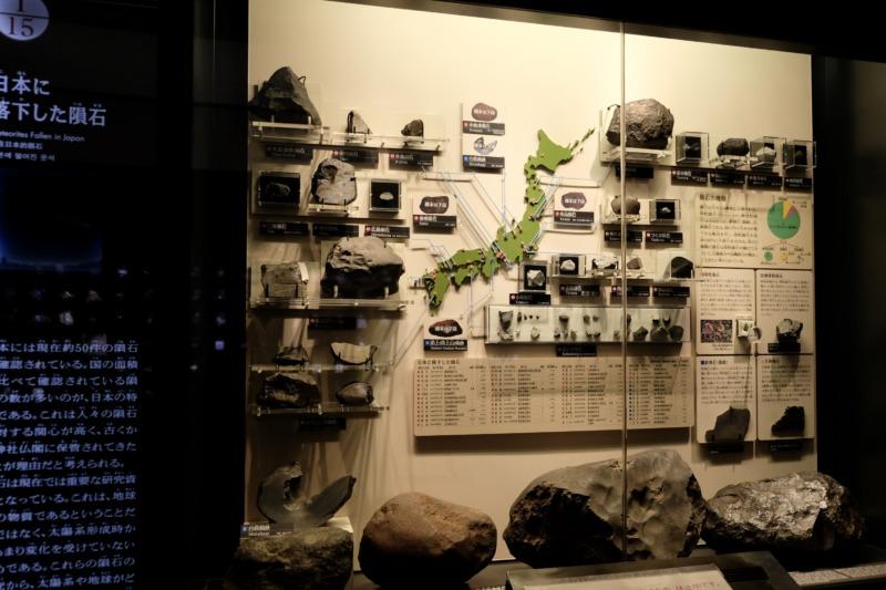 国立科学博物館 日本館 隕石