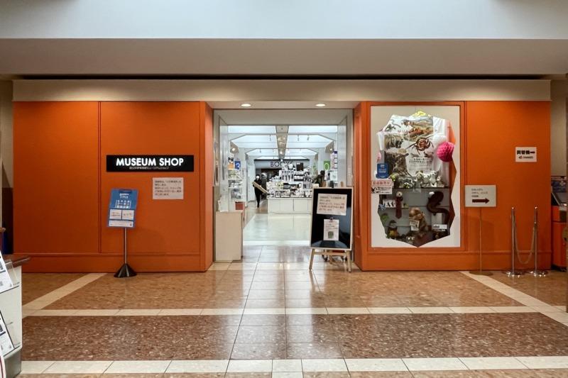 国立科学博物館 日本館 ミュージアムショップ