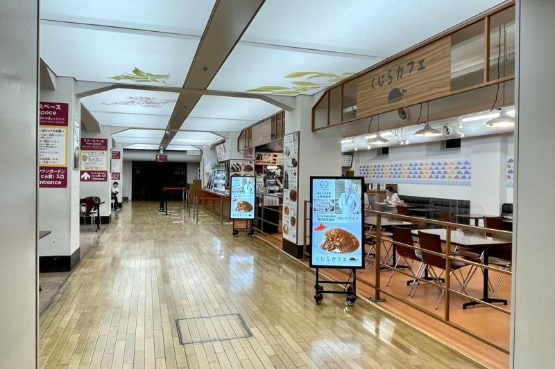 国立科学博物館 くじらカフェ