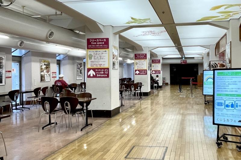 国立科学博物館 日本館 休憩所
